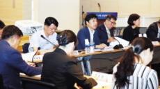 최저임금 대응…'스마트공장 구축' 논의