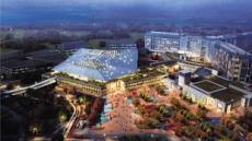'멋·흥·펀' 콘셉트…파라다이스 시티 9월 개장