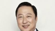 """박용만 회장 """"장기 하향 추세 놓인 韓경제, 미래 위한 선택 나서야"""""""