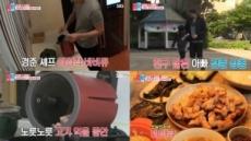 '동상이몽2' 강경준 바비큐 기계 품절이유…기름 안 튀고 버튼만 누르면 '끝'