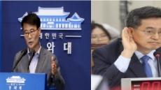 '투톱' 부조화 시선 일소하나…김동연·장하성, 2주에 한 번 모이기로