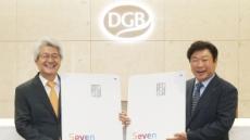 DGB대구은행, 세븐캐쉬백카드 출시