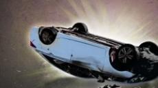 서해안고속도서 승용차 전복사고…1명 사망 4명 부상