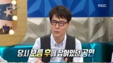 """윤상 """"평양공연 청와대 전화…보이스피싱인줄 알았다"""""""