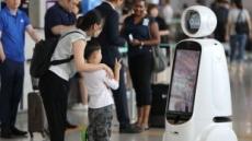 '각 로봇에게 임무를'…LG CNS, 로봇 통합관리 플랫폼 '오롯' 출시