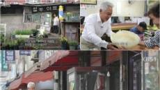 '김영철의 동네한바퀴', 마음이 따뜻해지는 시간