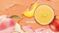 쥬씨, 여름 제철과일 멜론ㆍ복숭아 활용 과일주스 출시
