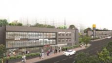 단지내 상가에서 전문쇼핑몰 누리는 창원 무동지구 센텀스트리트 상가분양
