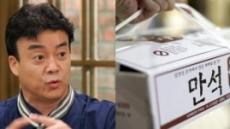 초심 잃은 만석 닭강정 사태…백종원 '따끔한 일침' 재조명