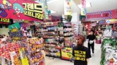 """""""소비자는 체험을 구매한다""""…오프라인매장'재미'승부수"""