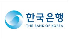 한국은행, 공개시장운영 참여기관 31개사 선정