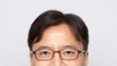 저축은행중앙회, 하은수 전무이사 선출