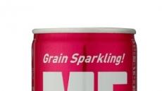 일화, 국내 최초 흑현미 탄산음료 '미콜' 출시
