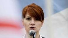 '러시아의 마타하리' 美 정계거물에 성접대…진실 혹은 거짓