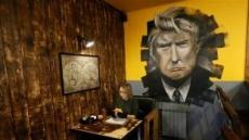[포토뉴스] 트럼프 버거'러시아서 인기