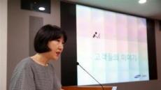 삼성화재'모바일 고객패널제'도입…고객중심 경영