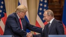 """트럼프, 푸틴엔 """"다시 만나요"""", 유럽엔 '전방위 통상압박'…자동차관세 '전운'"""