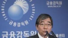 '호랑이' 금감원장 입 주목하는 은행장들
