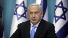 """""""이스라엘은 유대인의 나라"""" 法통과…""""아파르트헤이트"""" 국제사회 우려"""