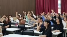 """김상돈 의왕시장, """"다양한 평생학습 프로그램으로 만족도 높이겠다"""""""