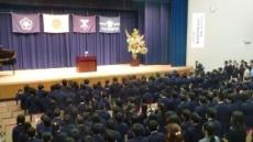 여전히 '제국주의의 망령' 정당화 시키는 일본