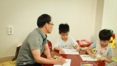 KT&G, 앞선 육아휴직제도로 남성도 여성도 '만족'
