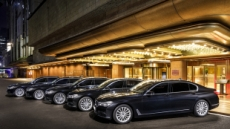 BMW, 롯데호텔서울과 의전용 '7시리즈' 공급 계약