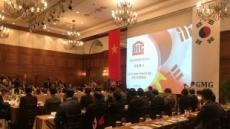 베트남 부동산 투자의 미래, DIC 코리아 창립 행사 개최