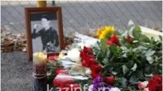 데니스 텐 살인 용의자 1명 검거…나머지 1명 추격중