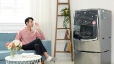 IoT 입은 똑똑한 가전, '1인 가정'에 인기