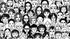 """""""말하기 수행평가에서 남자는 가산점"""" 학생들이 털어놓은 교실속 성차별"""