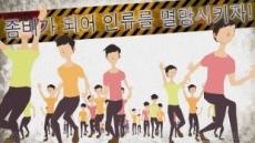 일본 인기 모바일게임 'Infection: 감염', 국내 양대 마켓 정식 출시