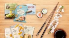피코크 vs 요리하다…날 달래주는 혼밥&혼술의 '속살'