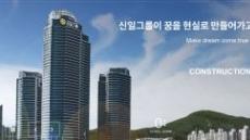"""돈스코이호 '보물선'에 주가 반토막…""""여전히 의문투성이"""""""