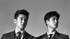 '팬텀싱어1' 권서경X고은성, 첫 앨범 발매 기념 듀오 콘서트 <Musica> 연다