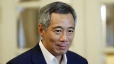 """""""싱가포르 총리 정보 노린 해킹""""…150만명 개인정보 유출"""