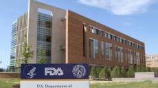 """[제약톡톡] """"바이오시밀러 진입 막지 않겠다""""…FDA발 낭보에 국내업체 '환한 웃음'"""
