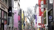 한국행 회복 느린 중국…일본, 대만 방한객은 급증