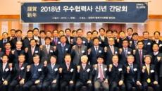 포스코건설, 520억원 상생협력 펀드 조성