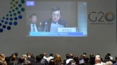 """IMF총재-G20경제수장, """"세계경제 위기 고조…무역갈등 막아야"""" 한목소리"""