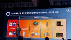 BAT 코리아, 세계 최초 한국서 '글로 시리즈 2' 출시