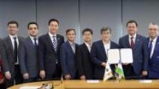 인천경제청-우즈벡 페르가나 주정부, 협력의향서 체결