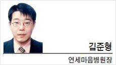 [광화문 광장-김준형 연세마음병원장] 한 소반의 음식을 위해