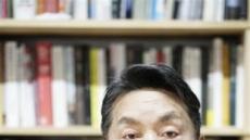 '막말 논란' 최효준 서울시립미술관장 직무정지