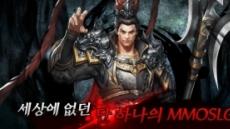 채플린게임, 실시간 모바일 전략게임 '삼국지K:킹메이커' 정식 출시