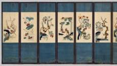 국외소재문화재재단, 독일 함부르크 박물관 화조도병풍 보존 지원