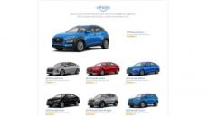 해외서 온라인 판매 강화하는 현대차…국내선 제자리 걸음만