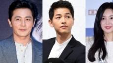 송혜교와 결혼후 첫 드라마 복귀…송중기, 장동건·김지원과 tvN '아스달'서 연기대결