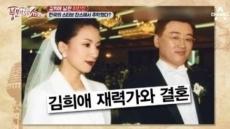 """'6411번 버스' 링크 김희애 남편 이찬진 """"정의당 당원 가입"""" 선언"""