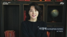 이영애 '10초 카메오 출연' 절묘한 한수…'내 아이디는 강남미인' 이슈몰이 성공